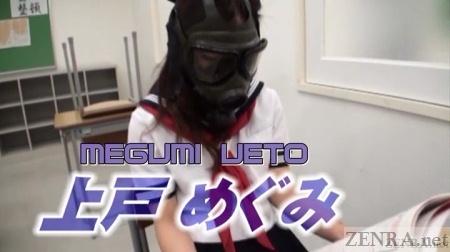 Megumi Ueto Gas Mask Schoolgirl