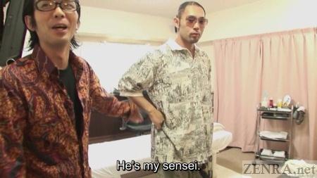 Japanese pubic hair salon staff