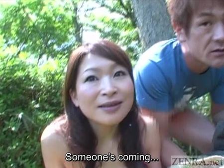 Japanese couple risky public nudity