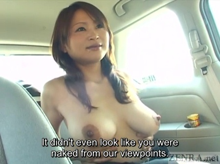 Japanese woman naked in car