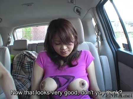 Japanese woman waldrobe malfunction
