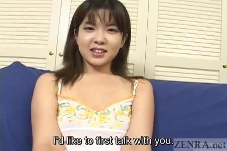 Japanese amateur interview