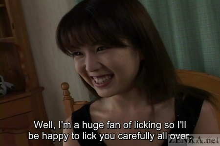 Smiling Japanese woman about to be licked