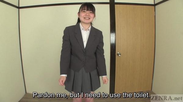 Japanese drama student needs to pee