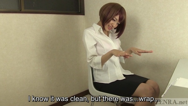 Confused Japanese woman after toilet prank