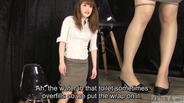 Japanese woman wet after toilet prank