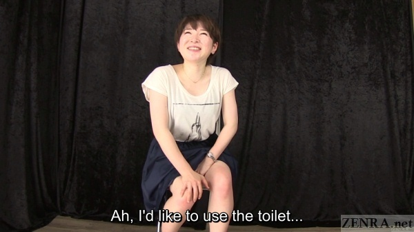 Japanese student needs to pee