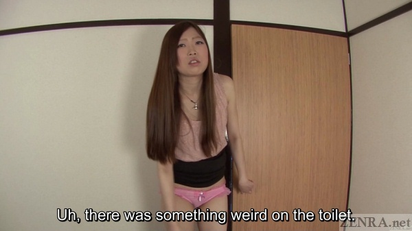 Surprised Japanese amateur wet after prank