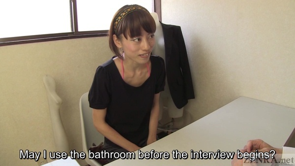 Interview with bathroom break request in Japan