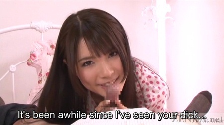 Smiling Rui Saotome penis inspection CFNM