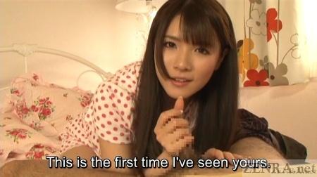CFNM pajamas handjob in Japan