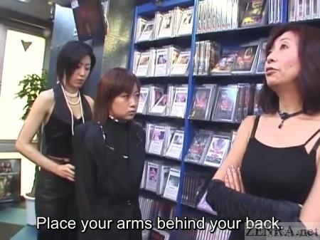 Interrogation in Japanese DVD shop