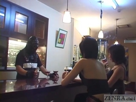 Japanese BDSM bar