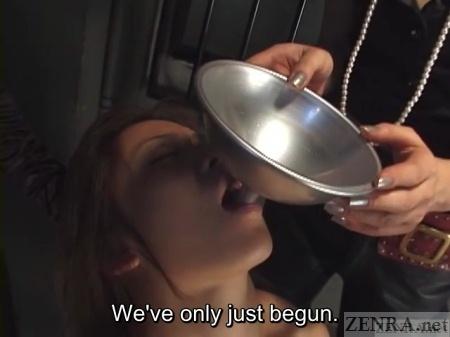 Japanese bdsm water