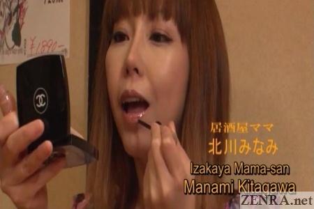 Izakaya Mama-san Manami Kitagawa