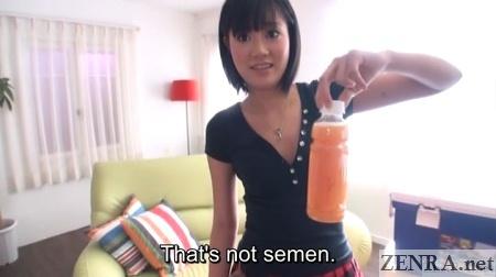 Mystery bottle held by Kohaku Uta