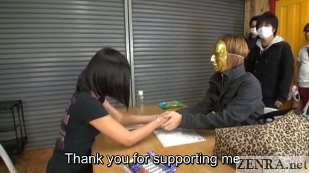 Uta Kohaku fan meet and greet