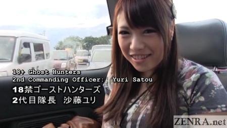 Yuri Satou in car