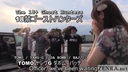 Japanese ghost hunters meets Yuri Satou