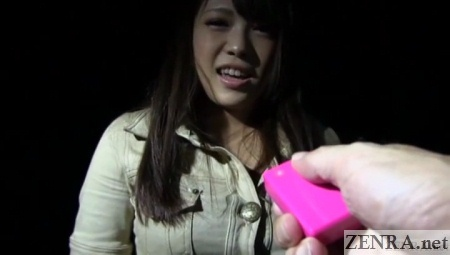 Remote control vibrator during ghost hunt