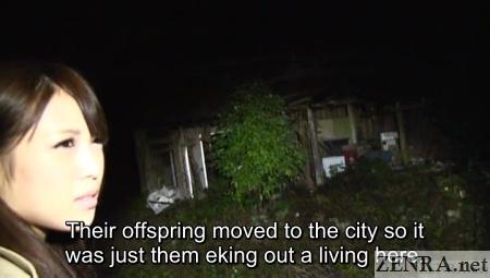 Haunted house visited by Japanese AV star