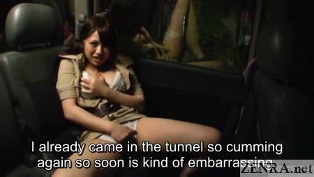 Spread masturbating Japanese woman in car
