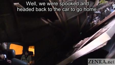 Haunted cove in Japan