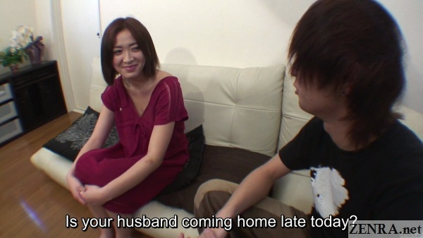 Japanese wife meets younger lover