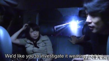 Japanese beach bikini investigation