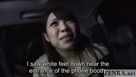 Haunted phone booth encounter