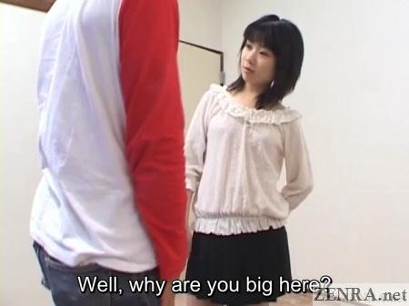 Japanese women teases man