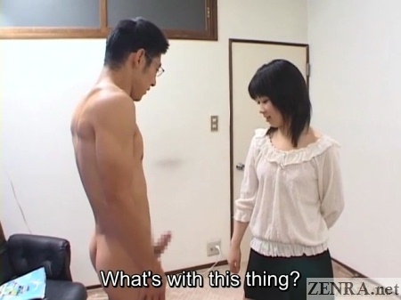 Japanese CFNM with obvious erection