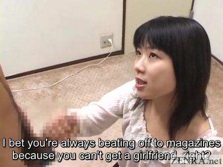 Japanese femdom CFNM handjob