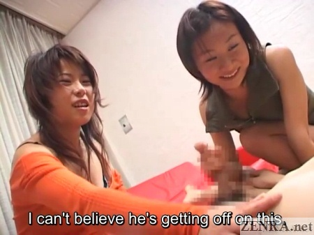 CFNM Japanese women play with erection