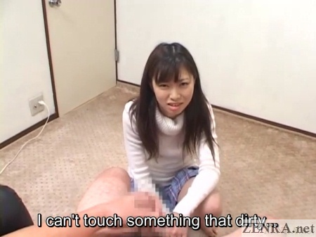 POV grossed out Japanese woman CFNM