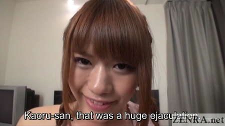 Freshly ejaculated embarrassed Kaoru Oshima