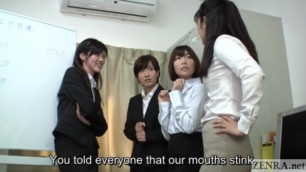Office ladies bullying in Japan