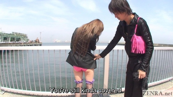 Japanese amateur in pink panties outside