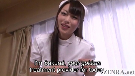 Nurse Ayu Sakurai
