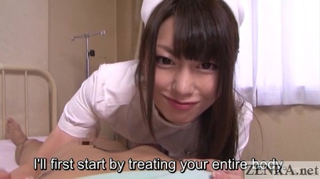 Japanese POV with naughty nurse