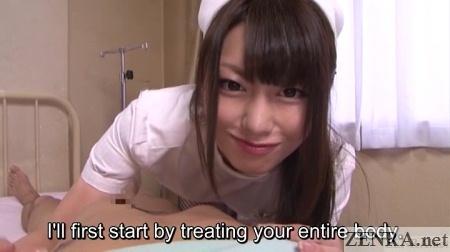 Japanese POV with naughty nurse