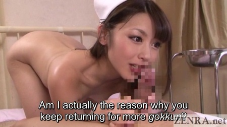 Ayu Sakurai butt in air for blowjob