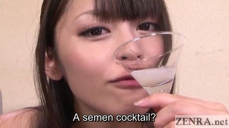 Glass of cum held by Sakurai Ayu