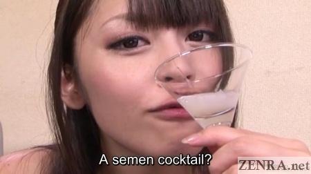 Glass of cum held by Sakurai Ayu