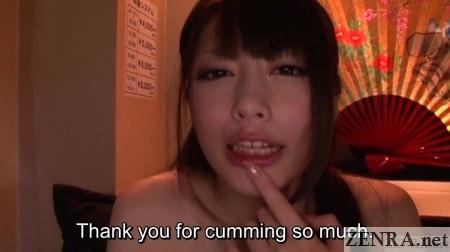 Gokkun gracious Ayu Sakurai