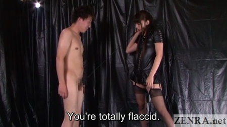 CFNM BDSM play
