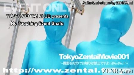 Tokyo Zentai Club No Touching Event