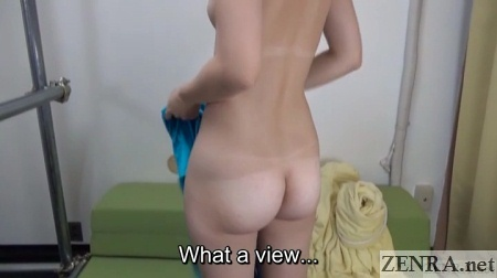 Naked Japanese woman with tan lines from behind
