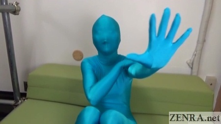 First time in a Zentai suit