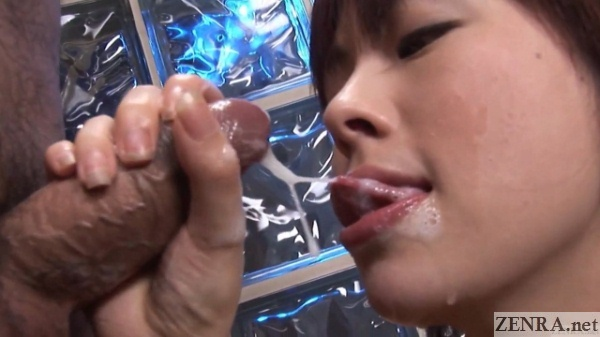 Ejaculation close up with Monbu Ran uncensored